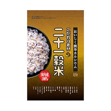 こだわり素材の二十一穀米